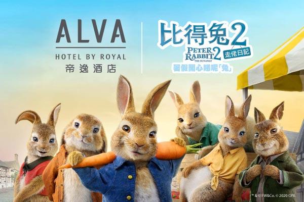 ALVA-Peter-rabbit-thumbnail-600x400