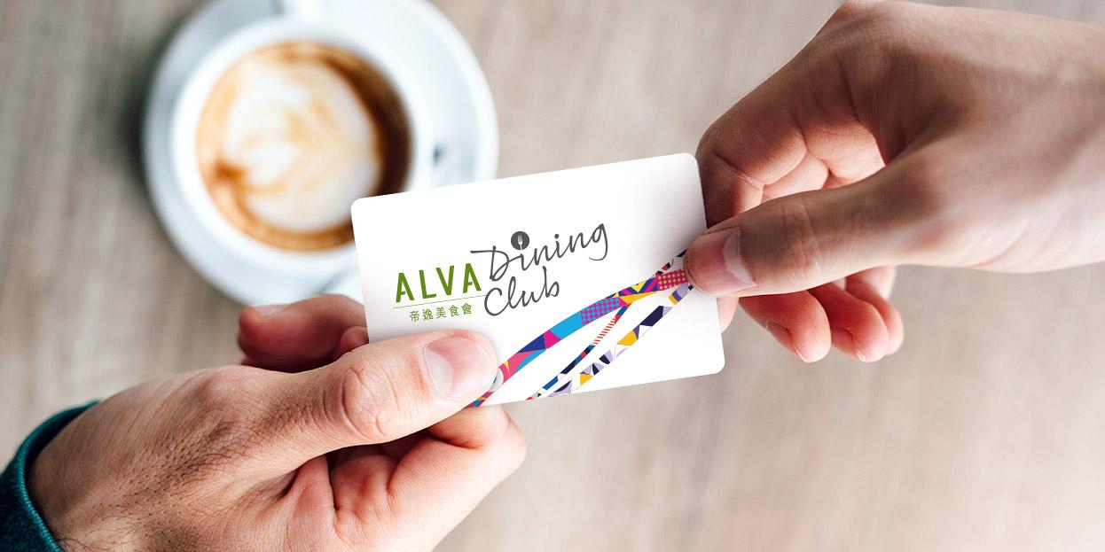 alva-dining-card
