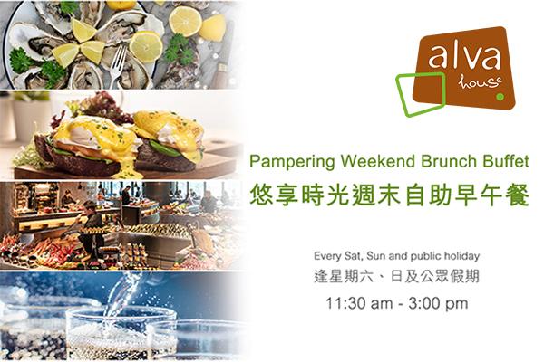 alva-offers-dining-brunch-buffet-thumbnail