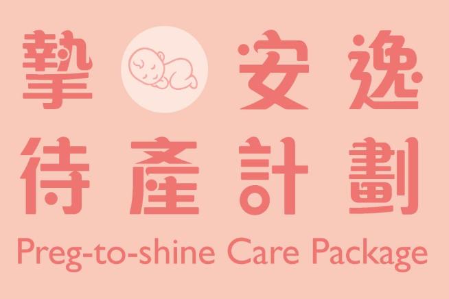 maternity-A4-leaflet202004244a1